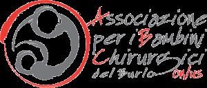 Immagine Logo ABC Buorlo Garofolo png
